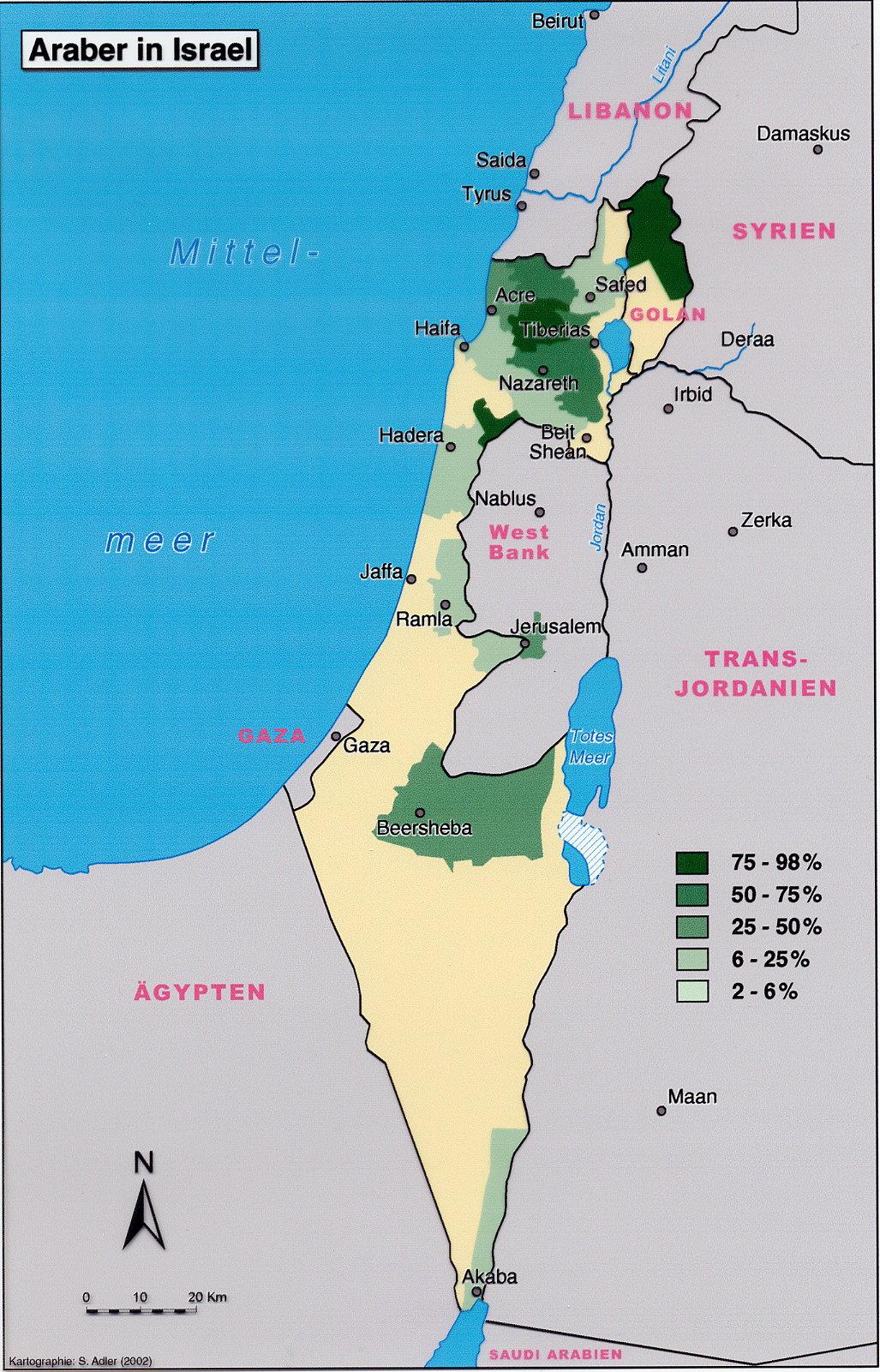 Araber In Israel